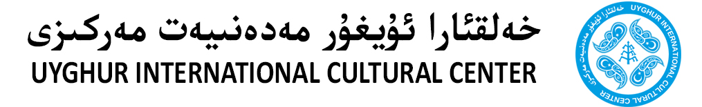 Uyghur International Culture Center